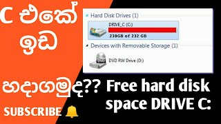 How to free disk space in c drive sinhala windows 8,8.1,10