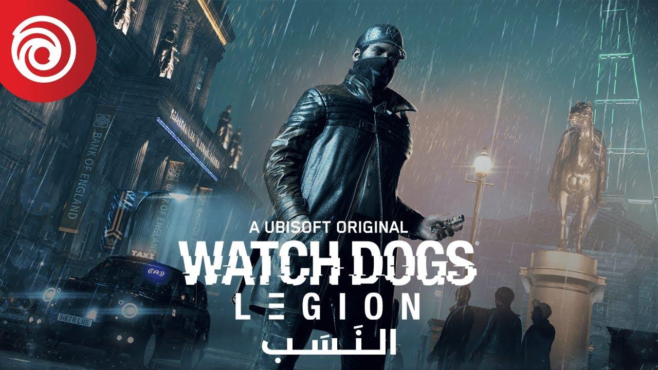 Watch Dogs: Legion - نظرة عامة على تحديث اللعبة الخامس
