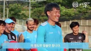 대구FC 선수들 단체로 소생캠페인 참여 엄청 놀람! 풍선그래도 참을만하다고 함