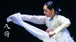 [2019 팔일 7회] 정유경 - 살풀이춤 / Korean Traditional Dance / Heritag…