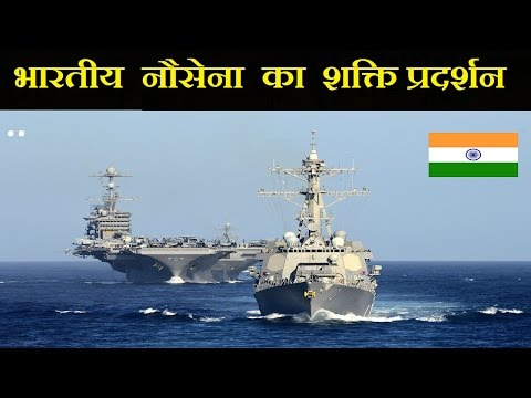 Indian Navy 2017 Latest Video ! How Powerful is Indian navy?