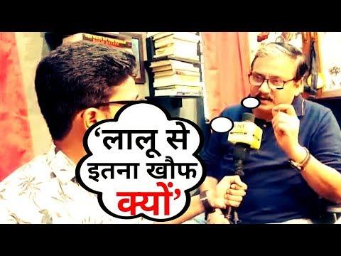 RJD के Manoj Jha बोले- IRCTC मामले में Rabri Devi और Tejashwi Yadav को मिलेगा न्याय l LiveCities