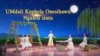 """South African Gospel Song """"UMdali Kuphela Onesihawu Ngalesi sintu"""""""