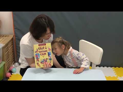 Как научить ребенка с ОНР читать и понимать текст? Занятие с дефектологом Читаю сам!