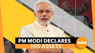 PM Modi declares assets: Find out his bank balance & personal wealth
