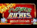 ★HANDPAY JACKPOT★!! Flower of Riches Slot Handpay Jackpot w/ $8.80 MAX BET | Duo Fu Duo Cai Slot