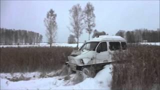 ГАЗ 3409 Бобр эксплуатация. Тест драйв.