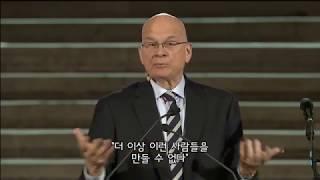 [팀 켈러] 기독교가 21세기에 줄 수 있는것