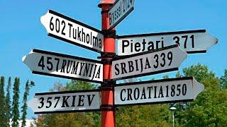 видео Поездка в Украину на машине - Страница 17 • Форум Винского