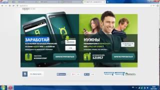 Traffic store - 'это просто бомба все сюда 1000 рублей в день заработок в интернете БЕЗ ВЛОЖЕНИЙ!!!