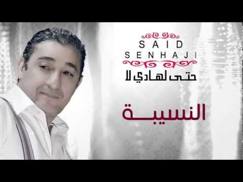 said senhaji 2008 mp3