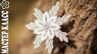 DIY:  Snowflake Kanzashi / Снежинка на шпильке (Уроки Канзаши)