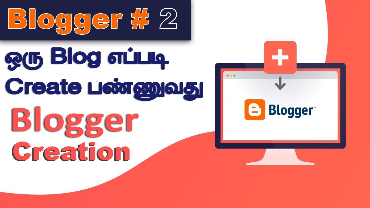 Blogger # 2 | How to create Blog in Tamil | Art Times| Blogger