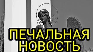Сегодня скончался народный артист СССР