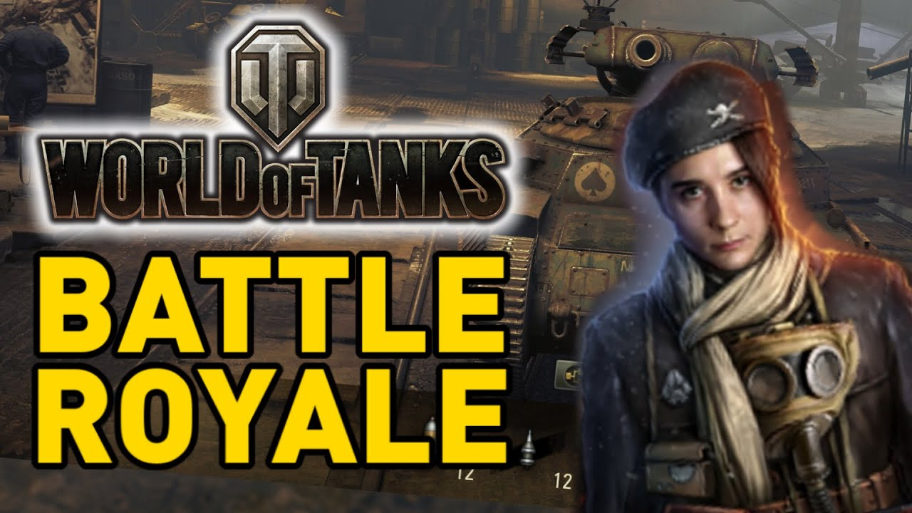 HOW TO DOMINATE BATTLE ROYALE - World of Tanks thumbnail