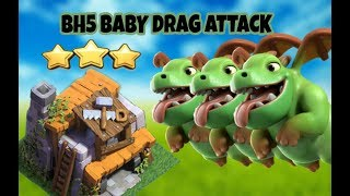BABY DRAGON 3 STAR ATTACKS FOR BH5 | BUILDER HALL 5 BEST ATTACK STRATEGY WITH BABY DRAGS |