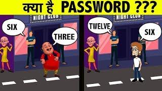 सबसे मजेदार हिंदी पहेलियाँ | दुनिया मे सिर्फ 10% लोग ही ये पहेलियाँ कर पाए | IQ TEST - Riddles Hindi