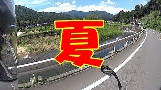 【モトブログ#379】夏っぽい【Ninja1000】