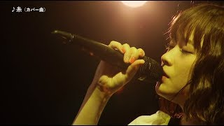 1/31発売の大原櫻子 4th TOUR 2017 AUTUMN ~ACCECHERRY BOX~Live Blu-...