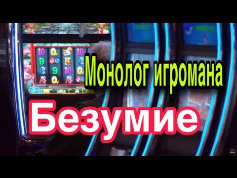 Бесплатные игры азартные клубника