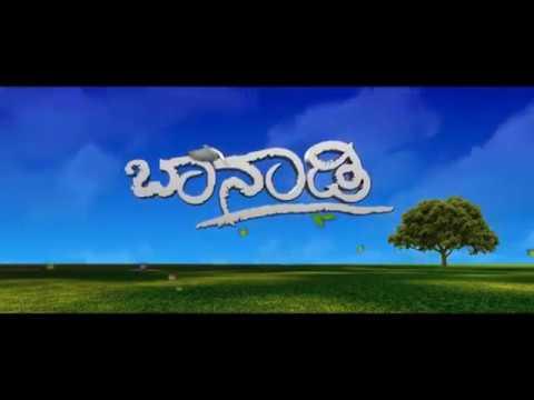 Banadi Kannada Movie - Best Scene/Kannada...