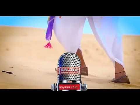 Anjna multimedia Mumbai New song 2019