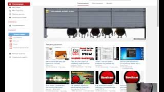 Видеоурок как скачать видео с youtube