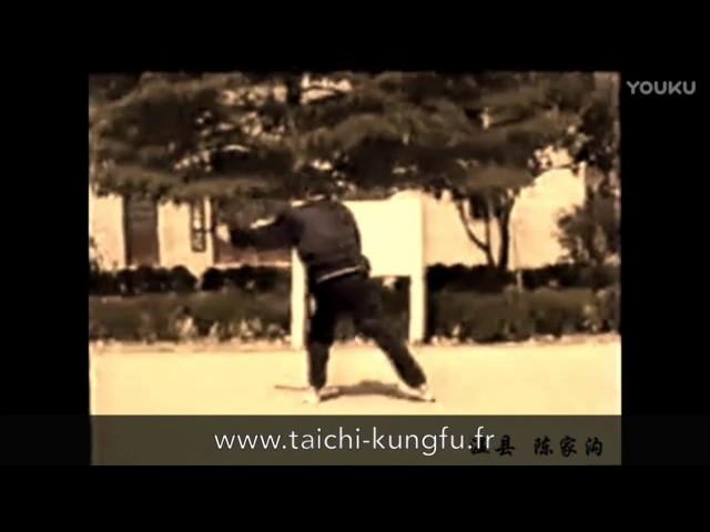 Chen Boxiang  - Tai Chi style Chen Xiaojia Erlu Paochui [陈氏太极拳小架 Taijiquan style Chen Xiaojia]