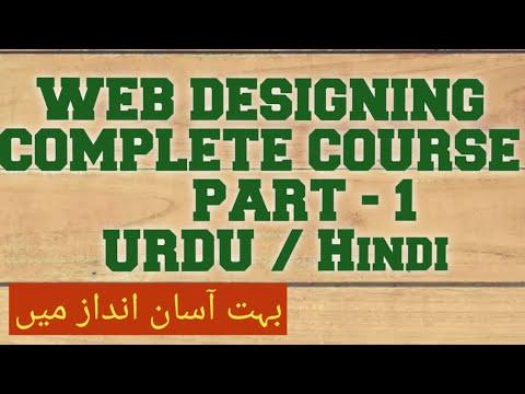 web designing full course in urdu - html tutorial for beginners - Part1 thumbnail