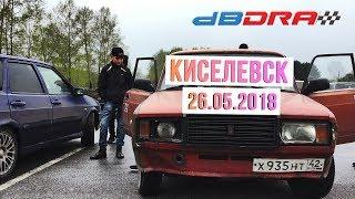 26 мая 2018/Bass Race /Киселевск