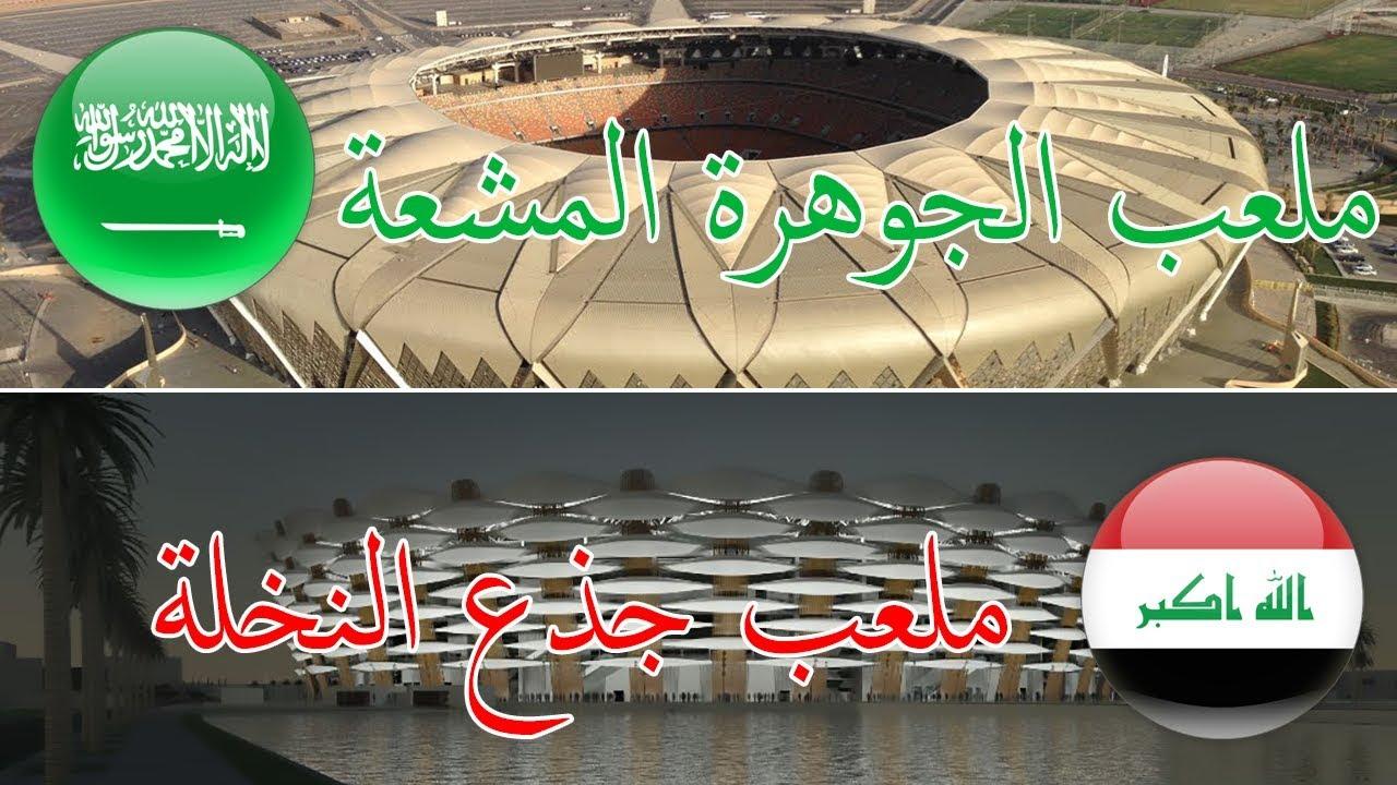 أكبر 10 ملاعب في الوطن العربي ملعب برج العرب Youtube