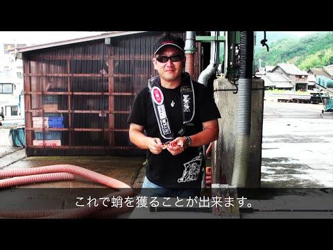 【蛸墨族】スペック説明動画