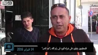 مصر العربية | فلسطينيون يقبلون على شراء الورد في رام الله بـ