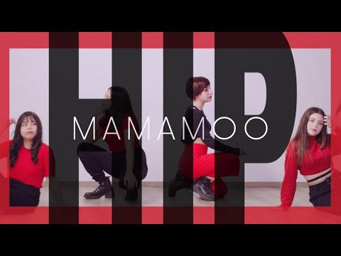 HIP - MAMAMOO [Dance Cover] By PinkMilk