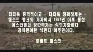 Пропаганда. Корея. док.фильм о новом Мировом порядке