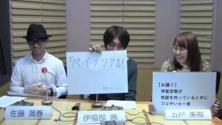 YouTubeで再開した大喜利オールナイトニッポンモバイルの第一問次鋒戦!...