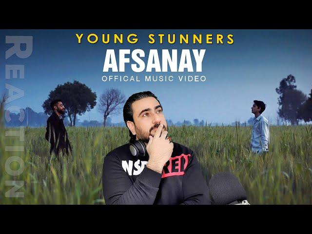 AFSANAY - Young Stunners Reaction | Talhah Yunus | Talha Anjum | IAmFawad