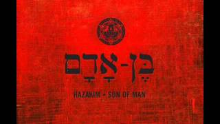 Grace and Supplication - Hazakim @Hazakim