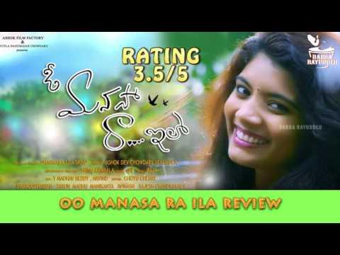 'Oo Manasa ra Ila' Short Film    Genuine Review    Dabba Rayuddlu