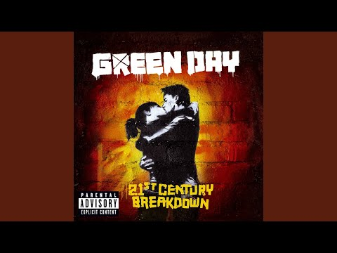 green day see the light