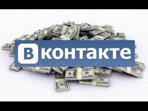текст песни fire fire give me. Аудио доступно на vk.com - и в официальных приложениях ВКонтакте скачать песню песню