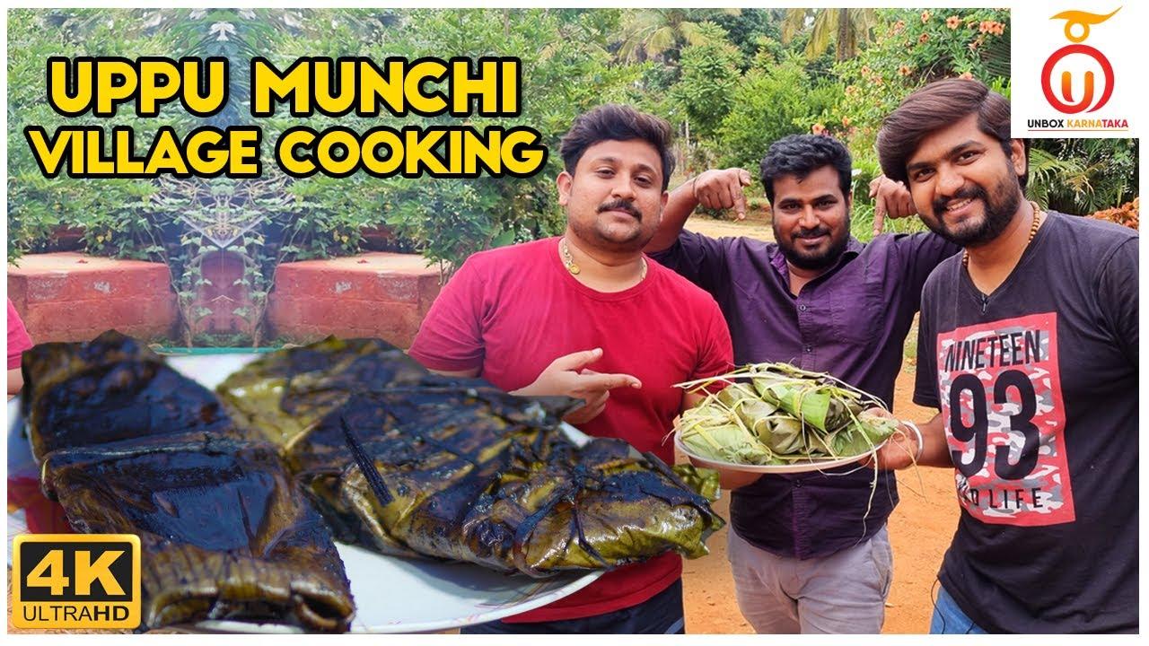 Village Cooking Kannada S02 EP04 | Mangaluru Style Uppu Munchi | Unbox Karnataka