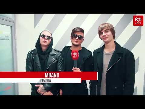 MBAND в гостях у Красавцев Love Radio 8.11.17