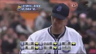 横浜ベイスターズ歴代助っ人列伝.wmv