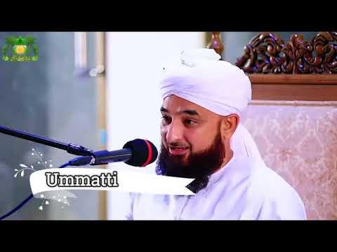 AAQA KAREEMM KI UMMAT KO NASIHAT BY MUHAMMAD RAZA SAQIB SAHAB-MUST WATCH&SHARE