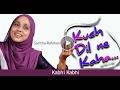 KABHI KABHI - Saritha Rahman Singing Kabhi Kabhi song of Lata Mangeshkar