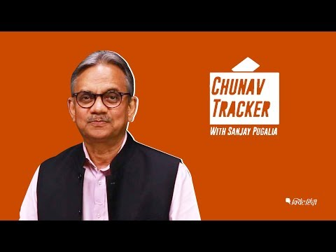 Chunav Tracker Ep 5 | Phase 3 of Polls - What's the Situation at the Halfway Point?
