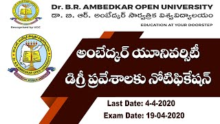 Ambedkar Open University Admissions entrance test 2020 || braou online application dates announced