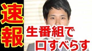 俳優の松山ケンイチ(30)と女優の小雪(38)夫妻に第3子が誕生していた...