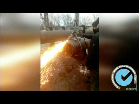 Саратовский завод по восстановлению труб!